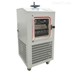 化妆品冻干粉压盖冷冻干燥机LGJ-10FD价格