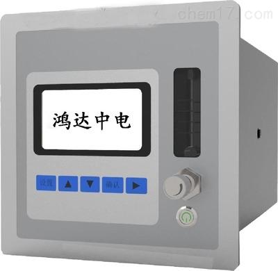 鴻達中電電容式露點分析儀