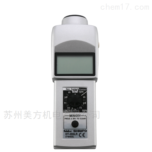 DT-205LR日本新宝转速表DT-205L 非接触型