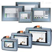 6AV2124-2DC01-0AX0西门子触摸屏KTP400精致面板代理商
