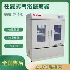 全温恒温振荡器全自动调温OLB-2112B