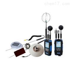 JT2020便携式环境测试仪(选配不同探头)