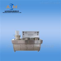AT-CLJ-1AT-CZ-2纸业成型器