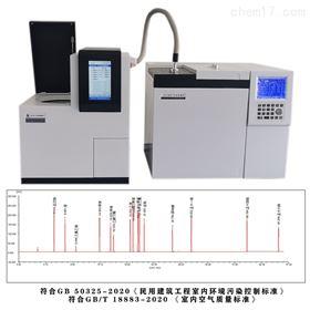 ATDS-20A邢台 二次热解析吸仪包邮正品