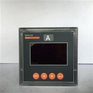 PZ72-DI/M带模拟量输出的直流电流表