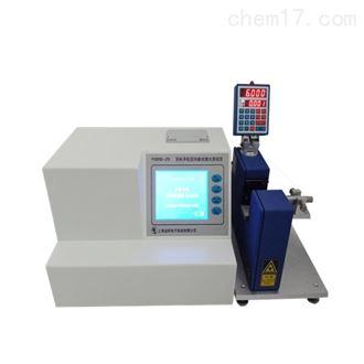YY0059-JTD牙科旋转器械径向圆跳动测试仪