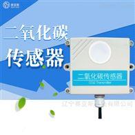 二氧化碳传感器SYC-RYHTQ