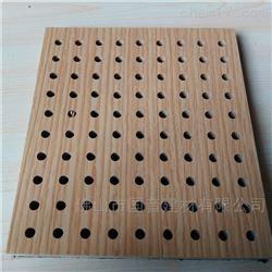 孔木-会议室穿孔吸音板厂家