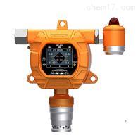 在线式可燃气体检测报警器 MIC-600-Ex-A