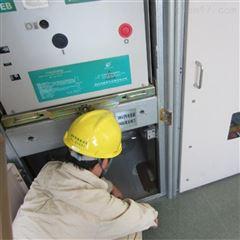 HY-T2供电局电力柜防潮防漏封堵剂