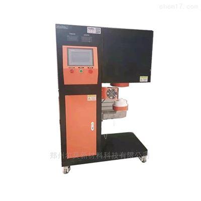 1300度热震炉高温实验箱式炉