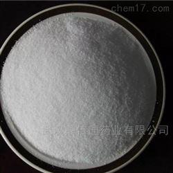 麦芽糖醇   化学试剂