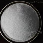 10191-18-1N,N-双-2-氨基乙磺酸   生物缓冲剂