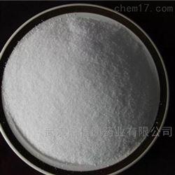 N,N-双-2-氨基乙磺酸   生物缓冲剂