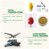 14316-06-4D-丙氨酸甲酯盐酸盐  氨基酸衍生物