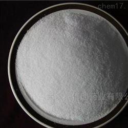 盐酸万古霉素 中间体  1404-93-9