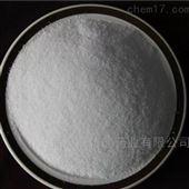DXT现货哌拉西林钠 中间体 59703-84-3