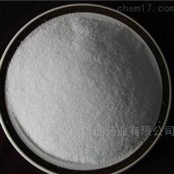 哌拉西林钠 中间体 59703-84-3