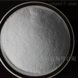 硝酸硫康唑 中间体 61318-91-0