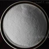 DXT现货盐酸林可霉素 中间体7179-49-9