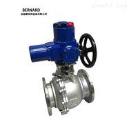 廠家推薦伯納德25壓力硬密封電動球閥