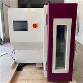 YSGJW-40河北-高低温试验箱