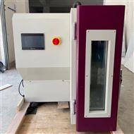 河北-高低温试验箱