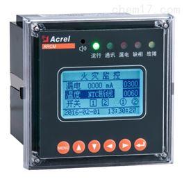 ARCM200L-T6安科瑞火灾监控系统漏电探测器