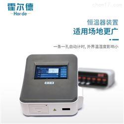 HED-YG-ZD谷物霉菌毒素检测仪