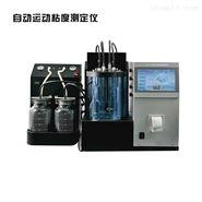 石油产品运动粘度检测仪