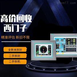 6AV2124-0UC02-0AX1高价回收西门子触摸屏精智面板