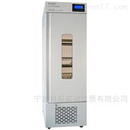 PGX-280 智能光照培养箱