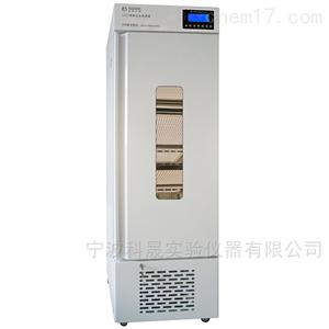 DRX-600 低温冷光源植物生长箱