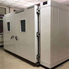 浙江步入式高低温实验室厂家