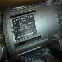 SPECK柱塞泵产品性能介绍