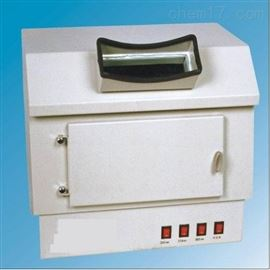 ZRX-16447暗箱式四用紫外分析仪