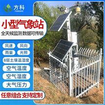 FK-QX716手持式智能农业气象环境检测仪