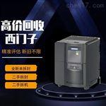6SE6420-2AD27-5CA1高价回收西门子MM420变频器