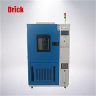 DRK641新一代高低温交变湿热试验箱 恒温恒湿箱