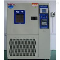 辽宁省铁岭市高低温试验箱设备厂家