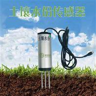 SYC-SFQ土壤水分传感器