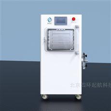 LGJ-S40标准型四环冻干机标准型冷冻干燥机