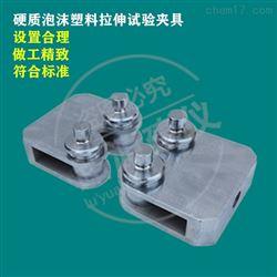 GB9641-1988硬质泡沫塑料拉伸试验夹具