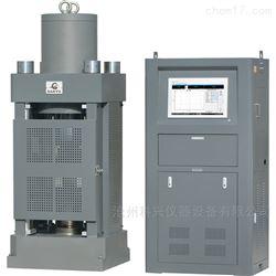 YAW-3000AM型300吨混凝土恒应力压力机