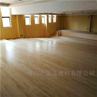 室内体育馆木质槽孔吸音板厂家