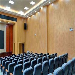 音乐厅木质条形吸音板厂家