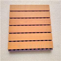 生产报告厅木质吸音板厂家