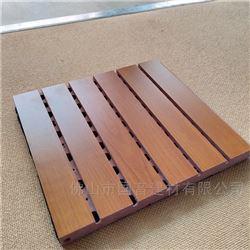 生产会议室木质槽孔吸音板厂家