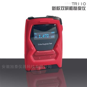 TR110袖珍式表面粗糙度儀