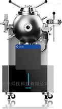 ECD-20A20L球形爆炸测试仪